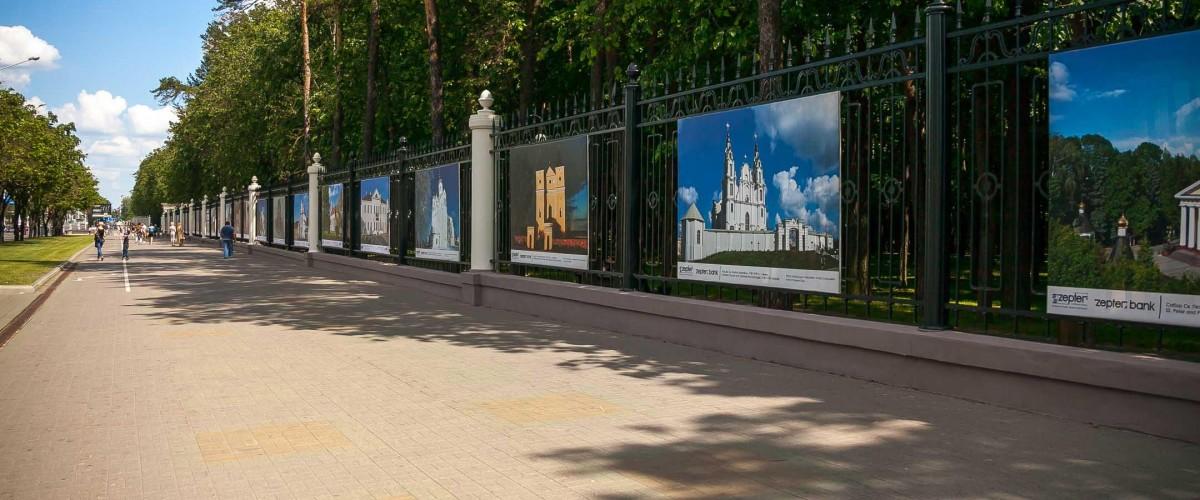 Выставка на окрытом воздухе в Минске, открыта после коронавируса