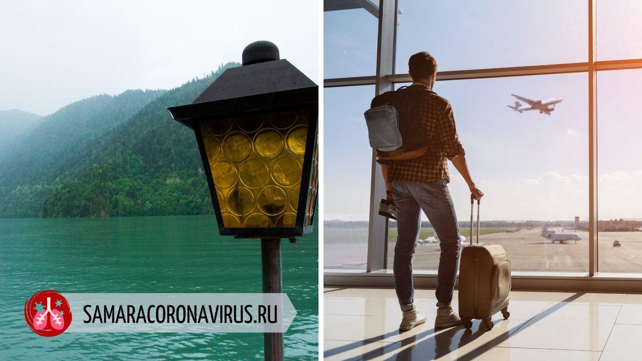Можно ли будет в 2020 году приобрести тур в Абхазию