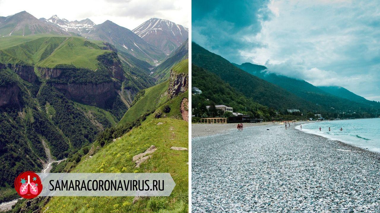 Когда откроют границы с Абхазией 2020 для туристов: последние новости по отдыху в коронавирус