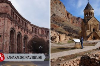 Когда откроют границы между Арменией и Россией в 2020 году, авиасообщение и поезда