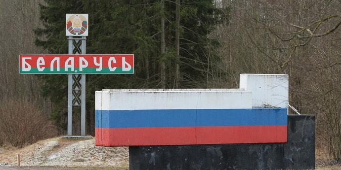 Для кого открыты границы с Белоруссией сейчас