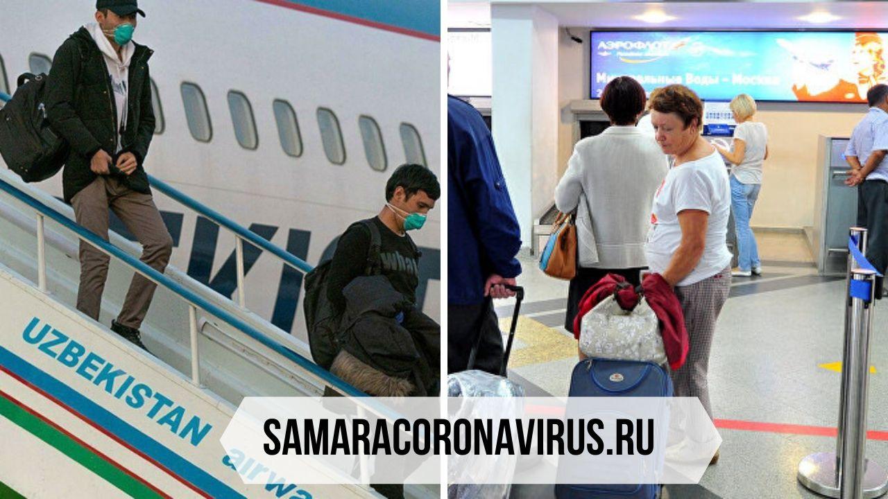 Когда откроют авиасообщение с Узбекистаном