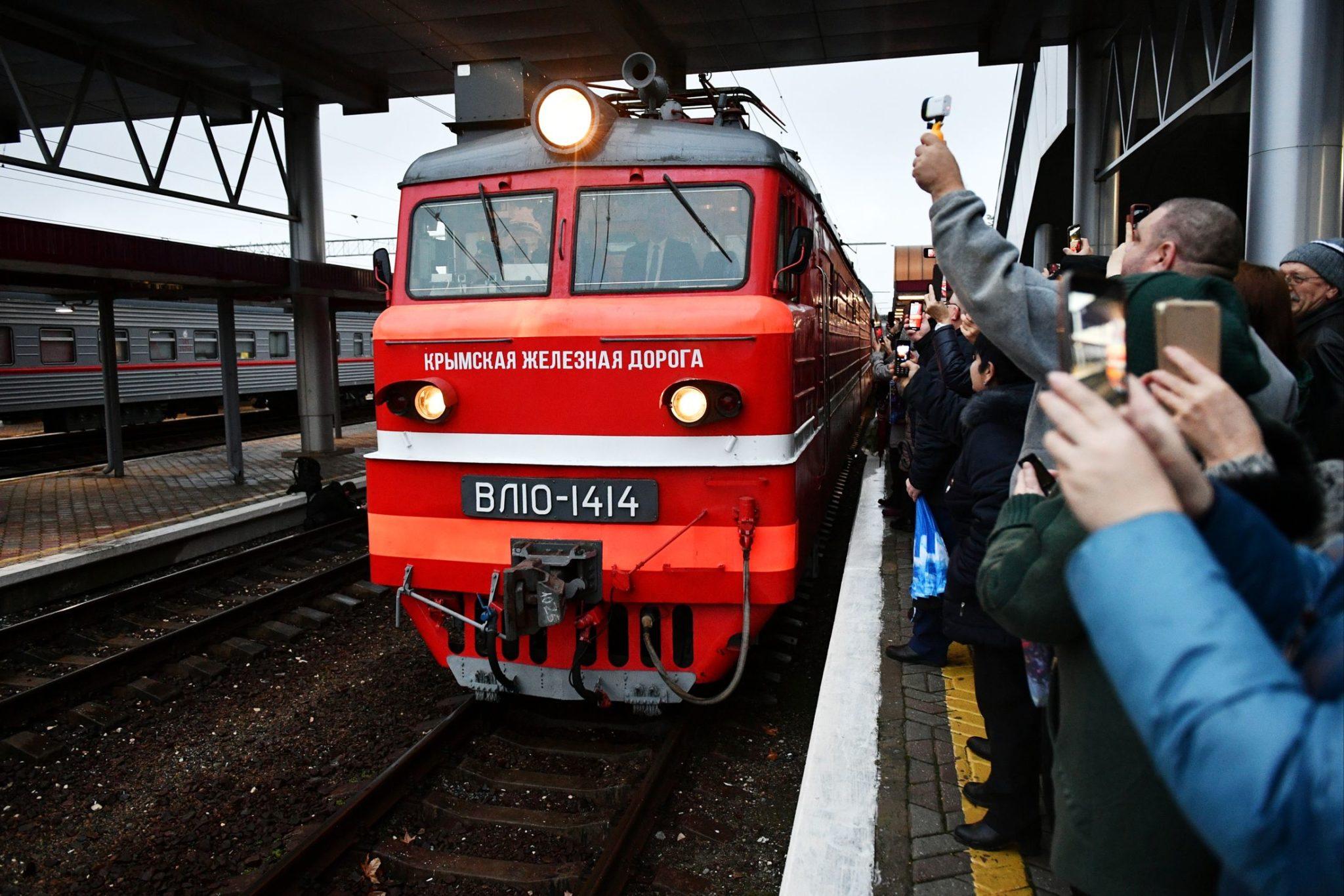 Когда возобновятся продажи железнодорожных билетов в Крым