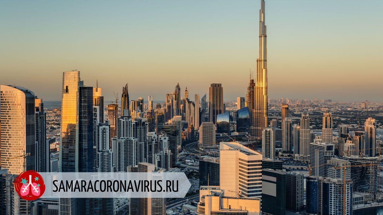 Как проходит коронавирус в Дубае и когда откроеется ОАЭ для туристов