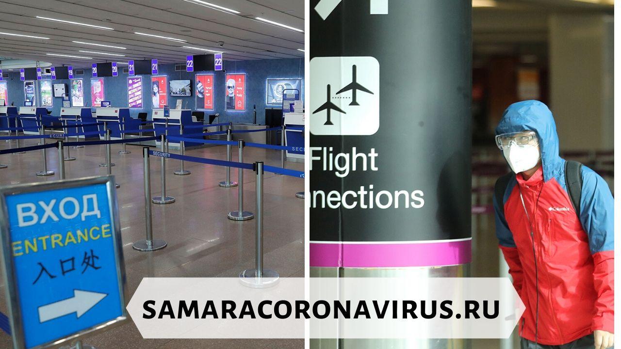 Авиакомпании не возвращают деньги за авиабилеты из-за коронавируса