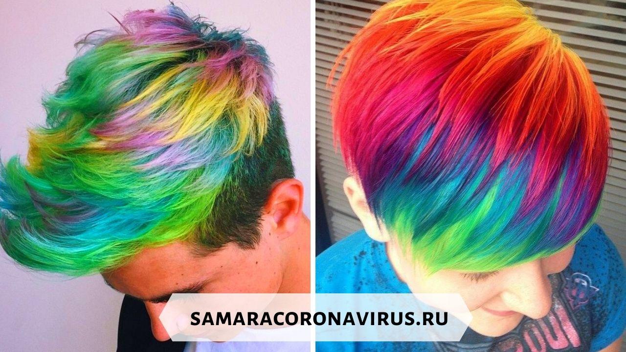 Можно ли ребенку ходить в школу с цветными волосами