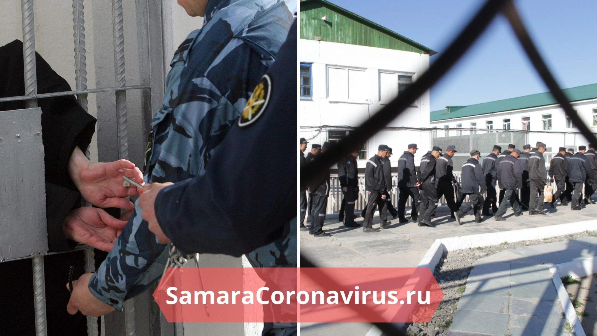 Решение по амнистии к 3 сентября