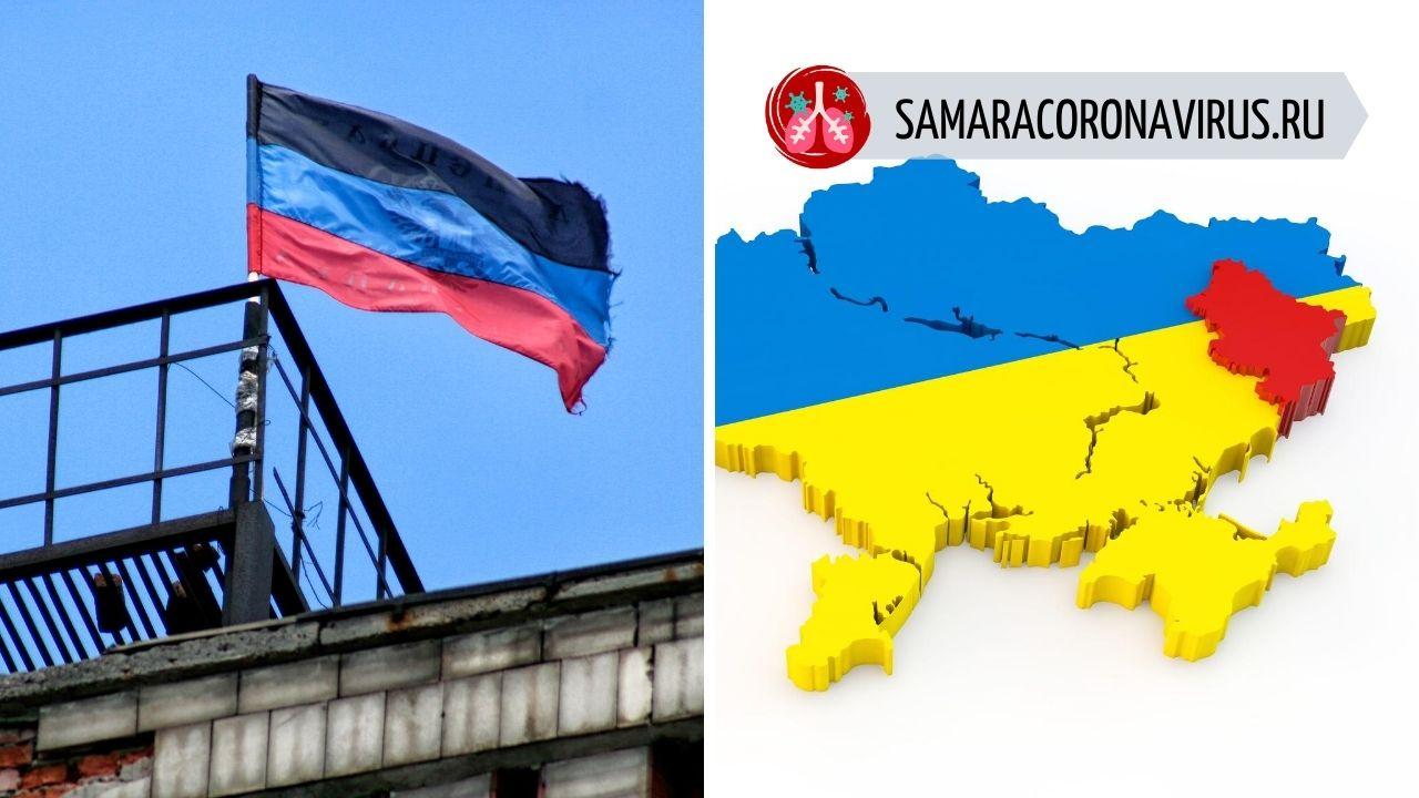 Ситуация на границе ДНР с Россией