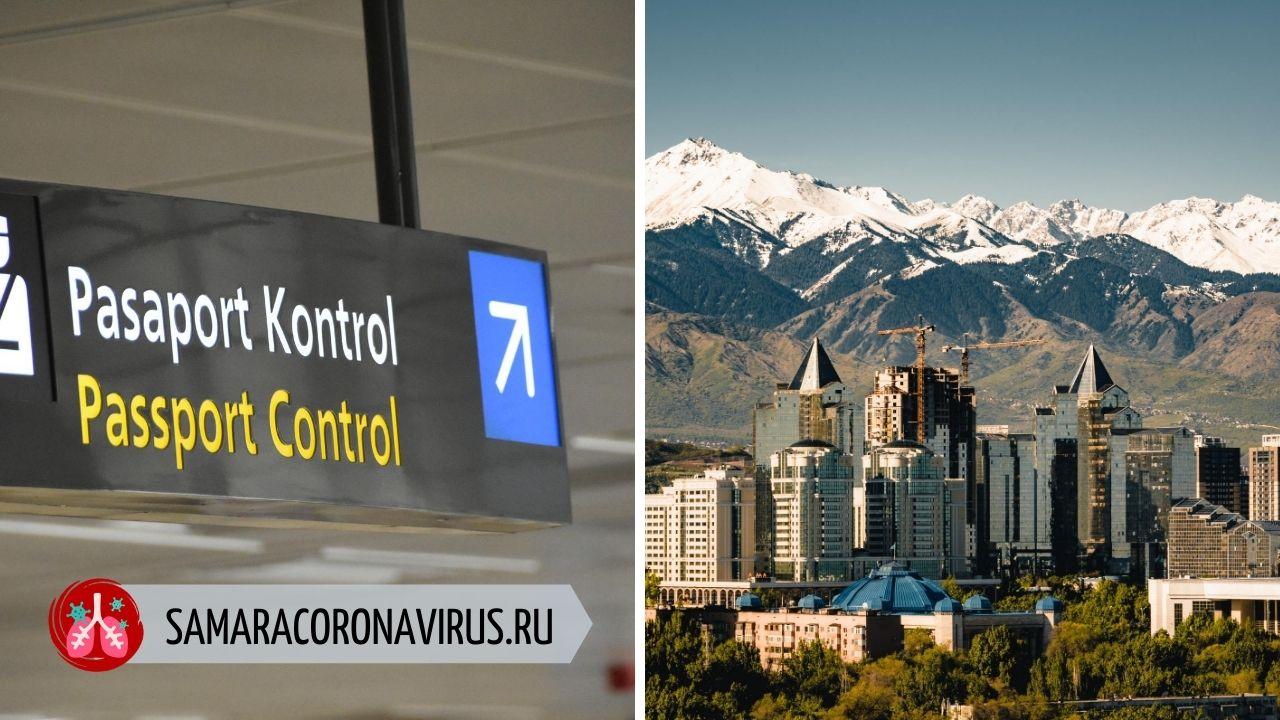 Последние новости когда откроют границу России и Казахстана