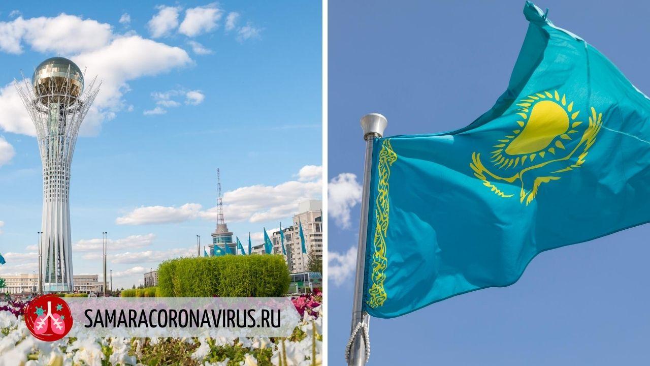 Когда планируют открыть границы Казахстана с Россией