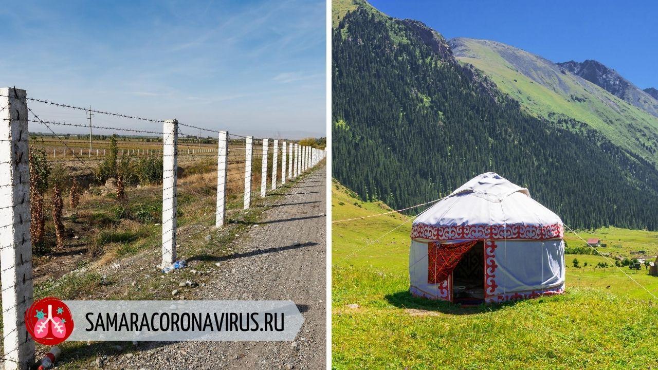 Когда откроют границы с Кыргызстаном Россия