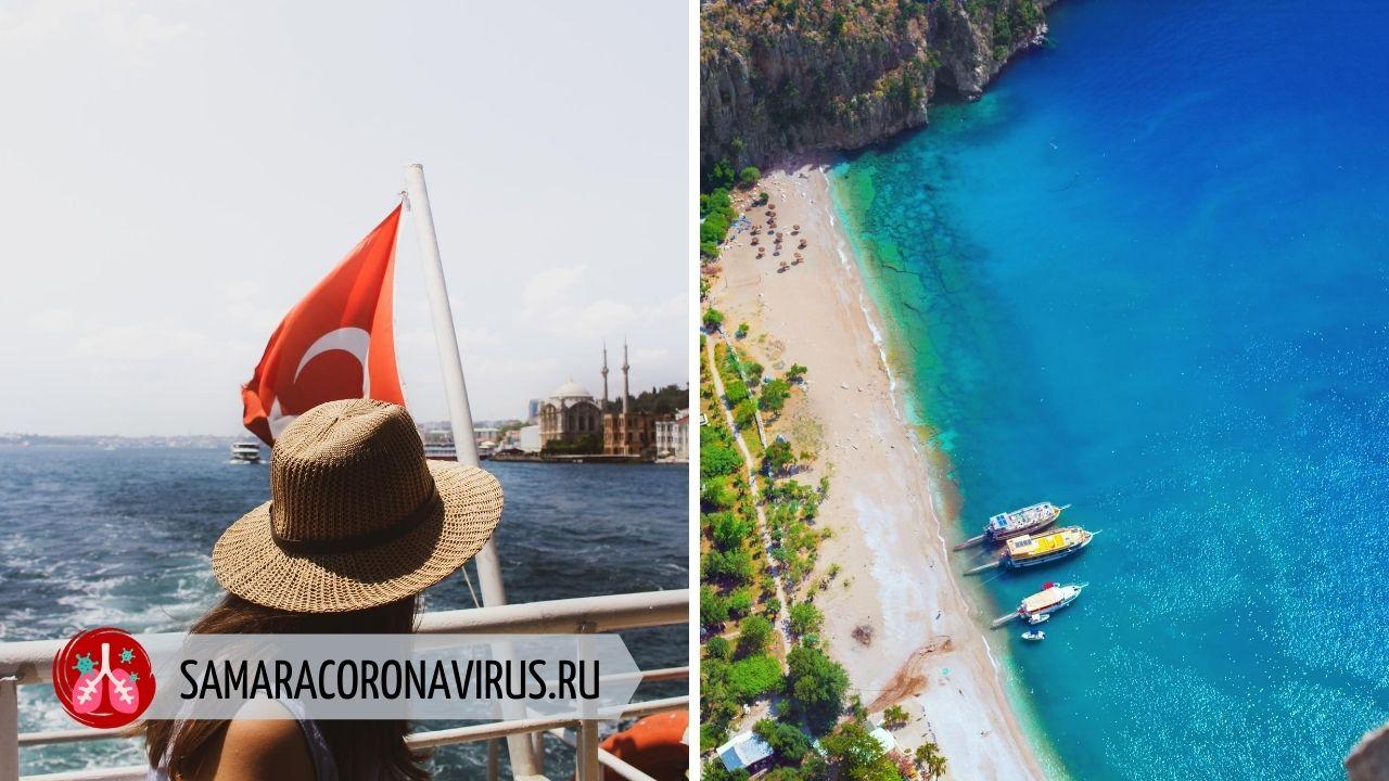 Как сейчас отдыхают туристы в Турции