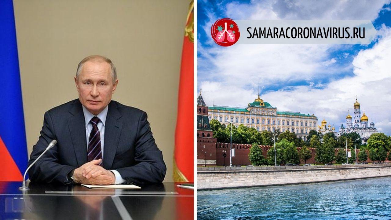 Когда будет обращение Путина к народу в августе 2020 года