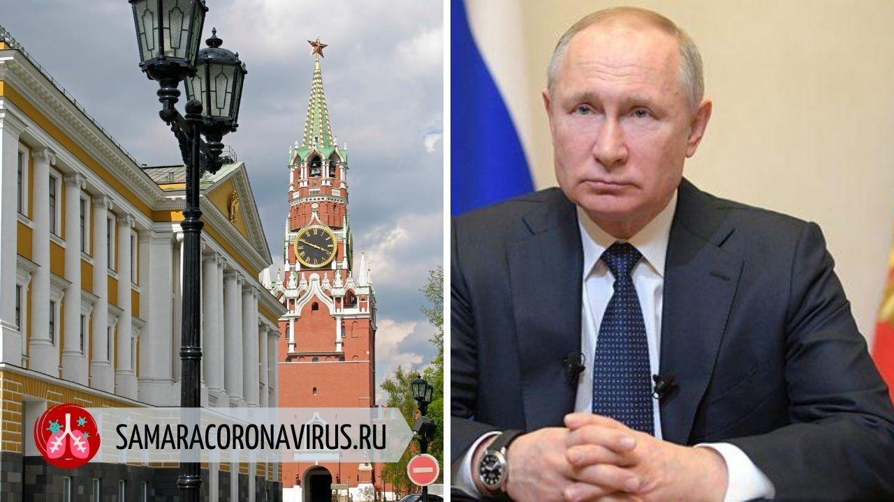 Когда будет обращение Путина в августе 2020 года новое к россиянам