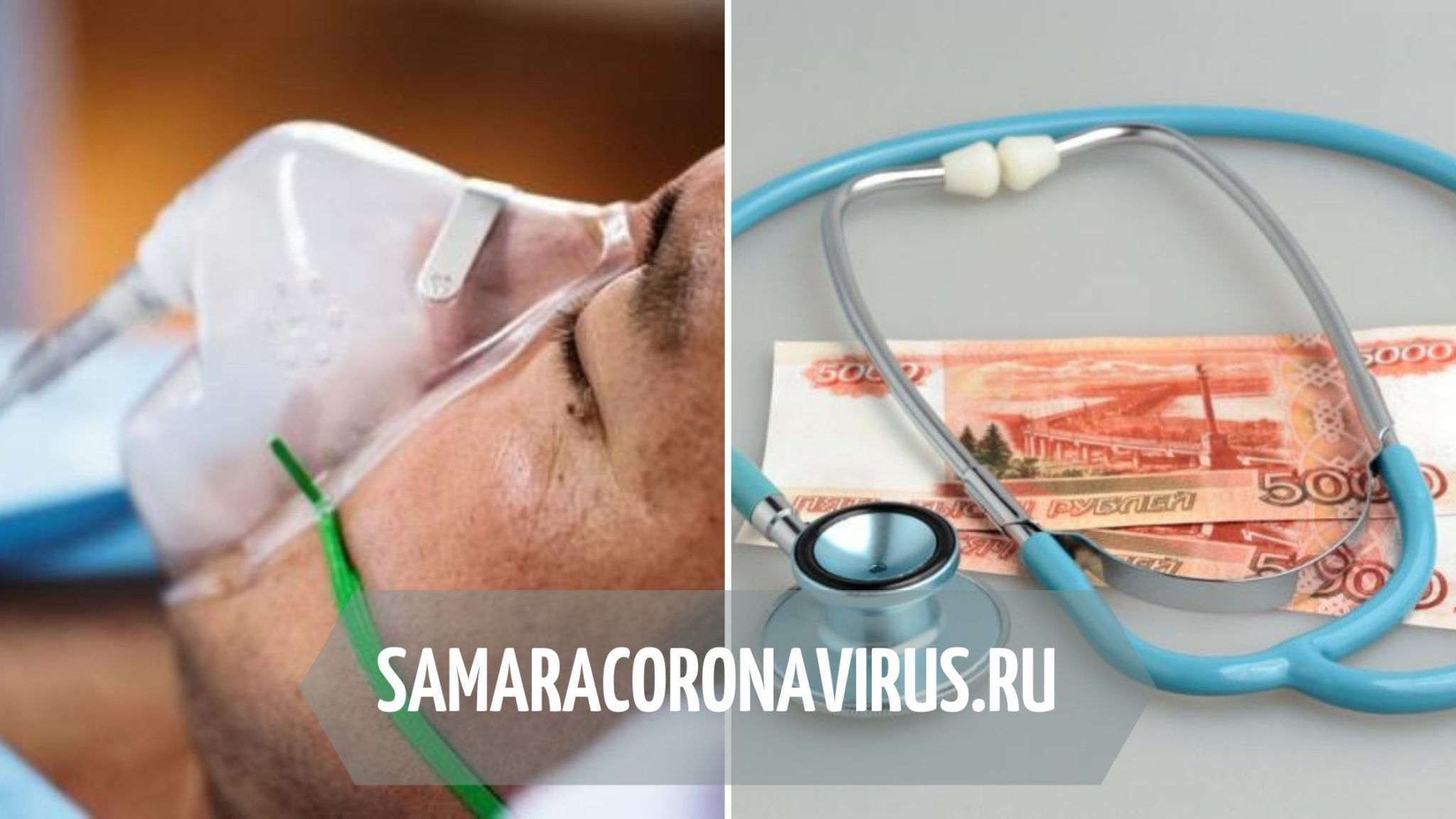 Больничный заболевшим коронавирусом на работе