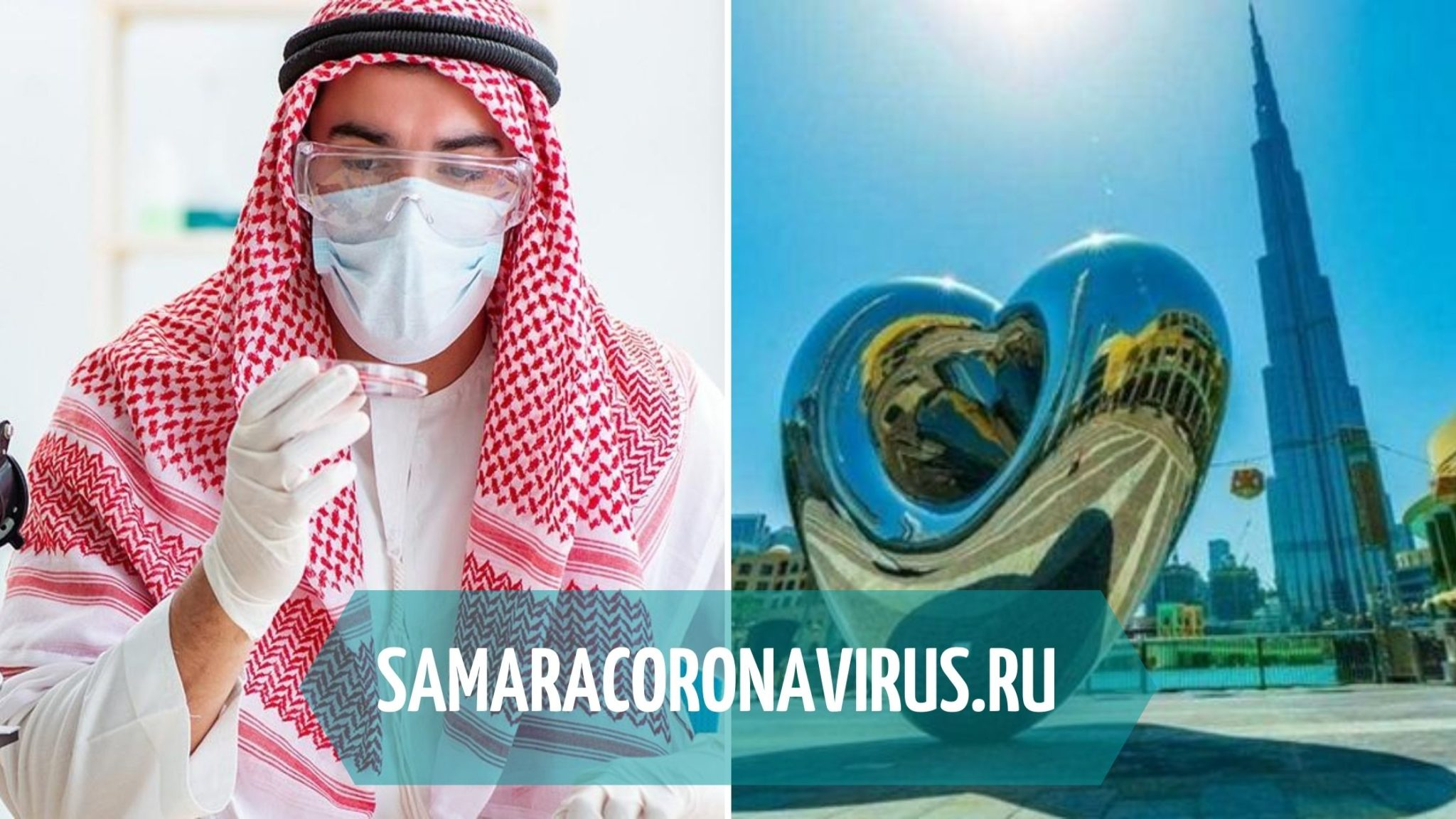 Когда откроют ОАЭ для российских туристов