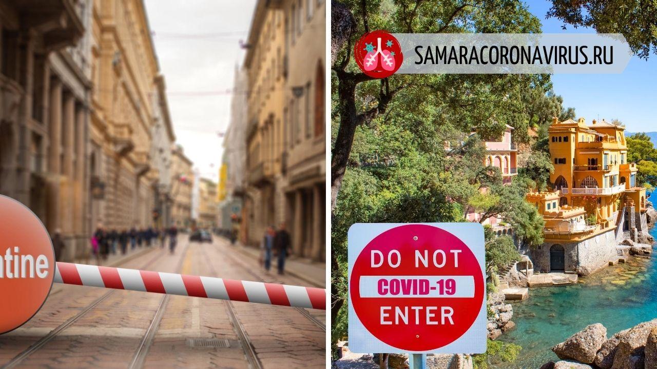 Откроет ли Россия границы с Италией