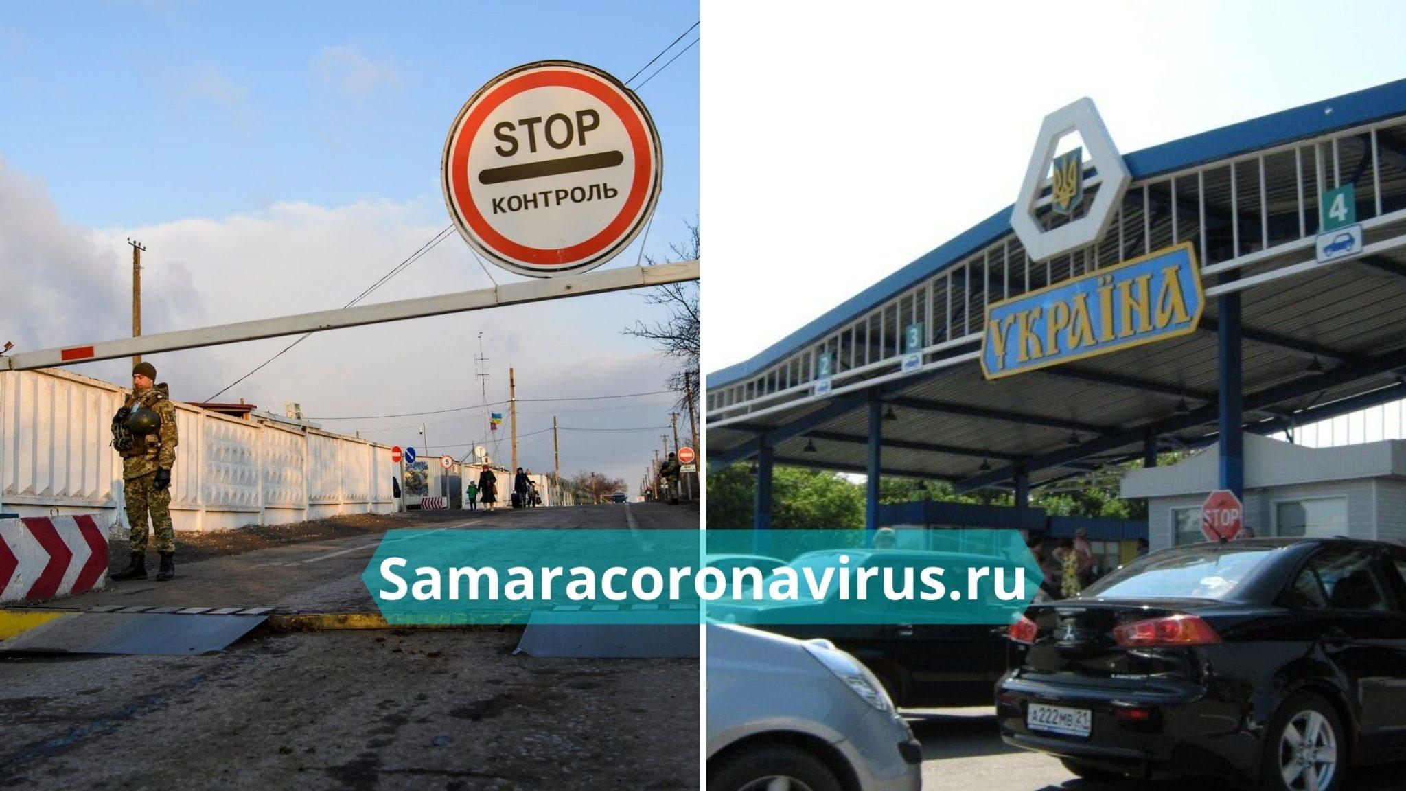 Украина Россия границы