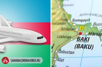 Когда откроют границу между Россией и Азербайджаном