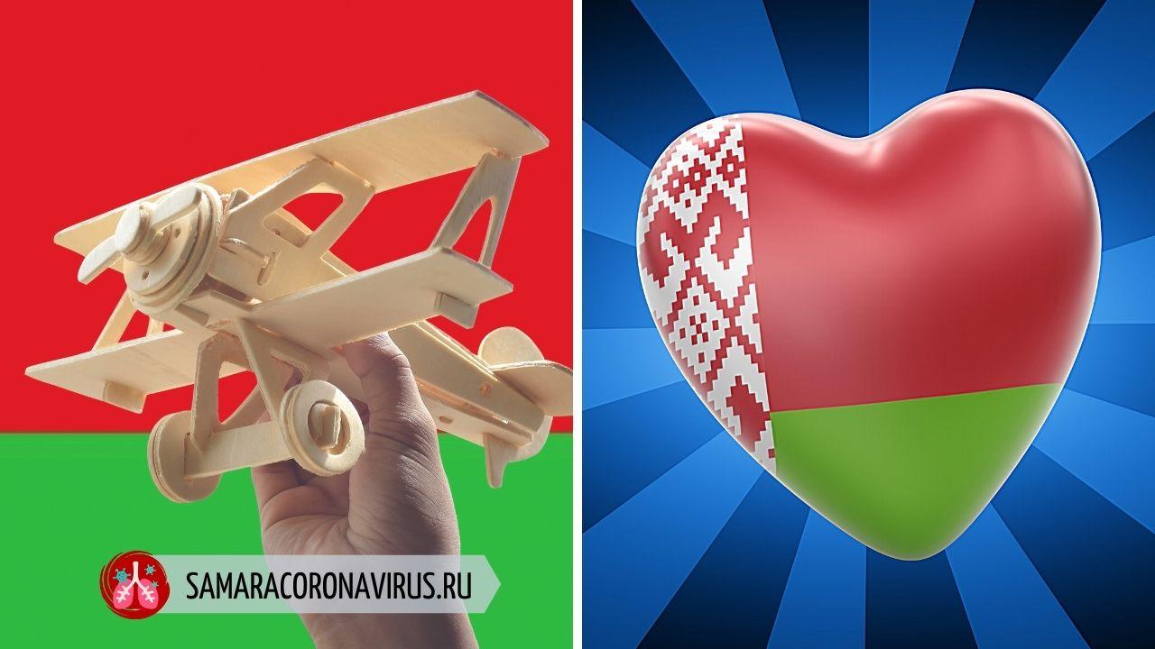 Открыли ли границу и авиасообщение с Белоруссией