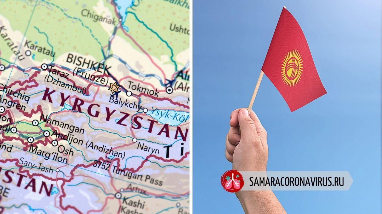 Когда Россия возобновит авиасообщение с Кыргызстаном