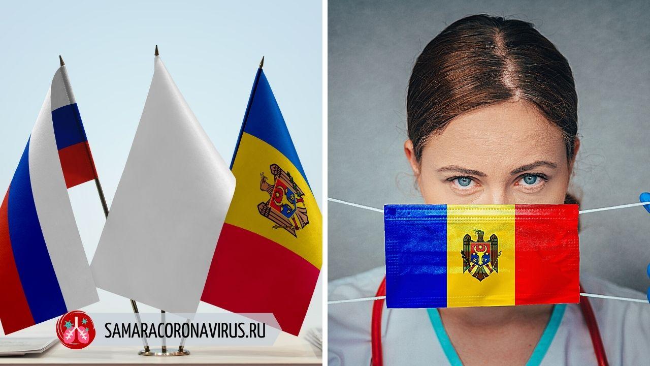 Когда Россия и Молдова откроют границы в 2020 году