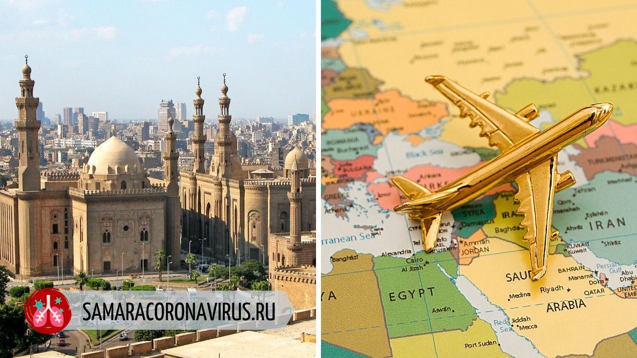 Египет открыт для россиян с сентября 2020 года