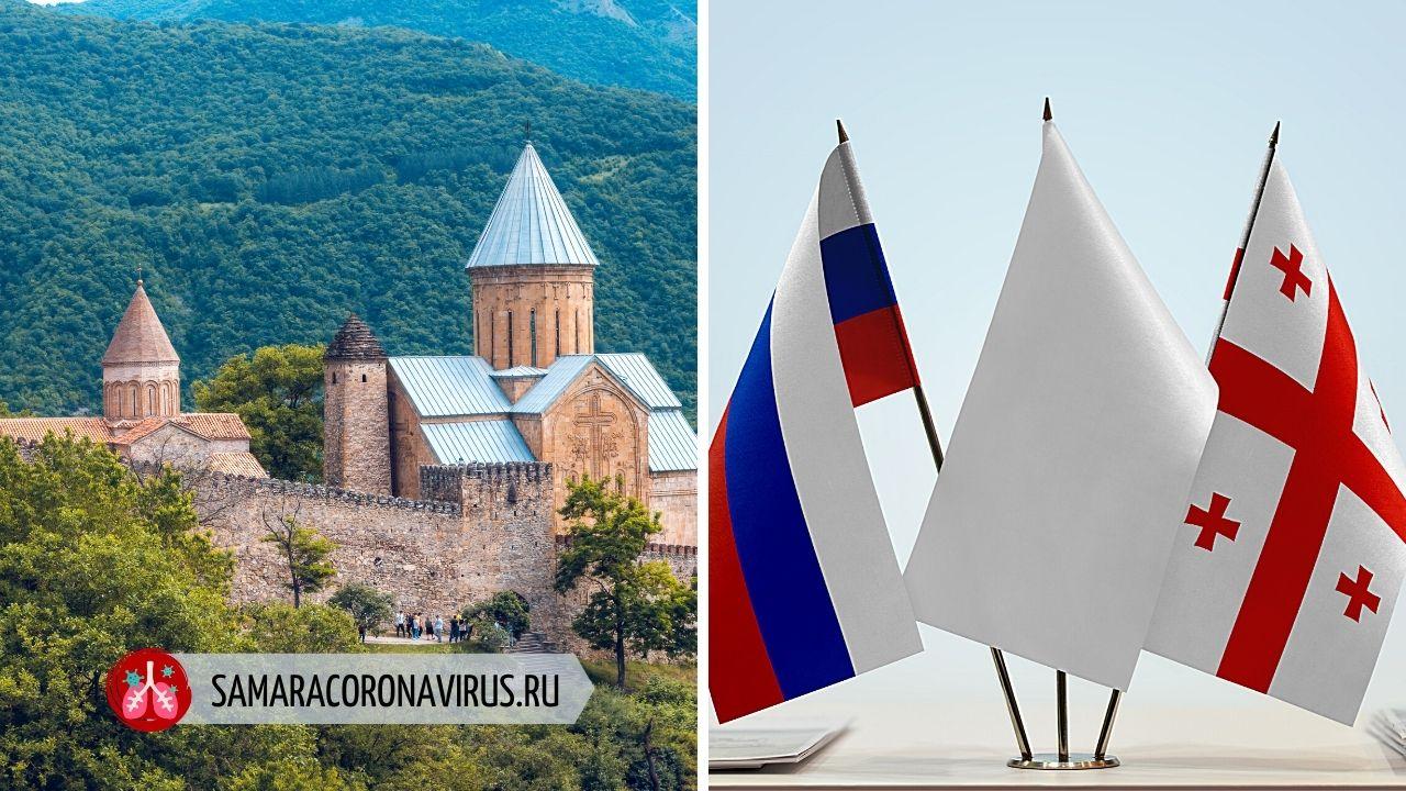Граница между Россией и Грузией — когда откроется в 2020 году