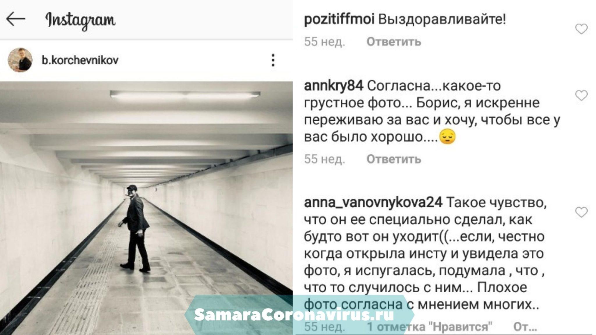 Чем болеет Борис Корчевников