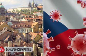 Когда откроют Чехию для туристов из России