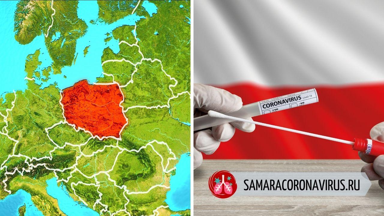 Граница России с Польшей открыта с сентября