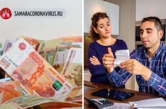Повышенное пособие по безработице в связи с коронавирусом в 2020 году