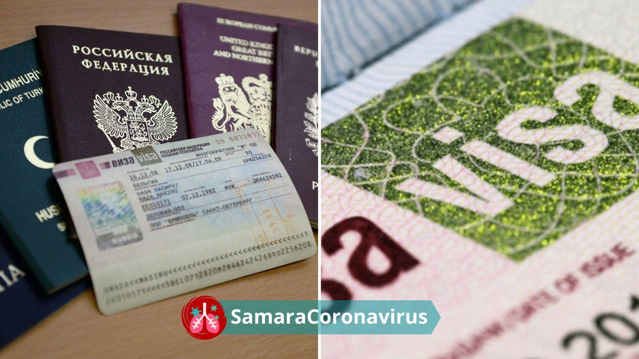 Продление визы в Россию после 15 сентября для иностранцев