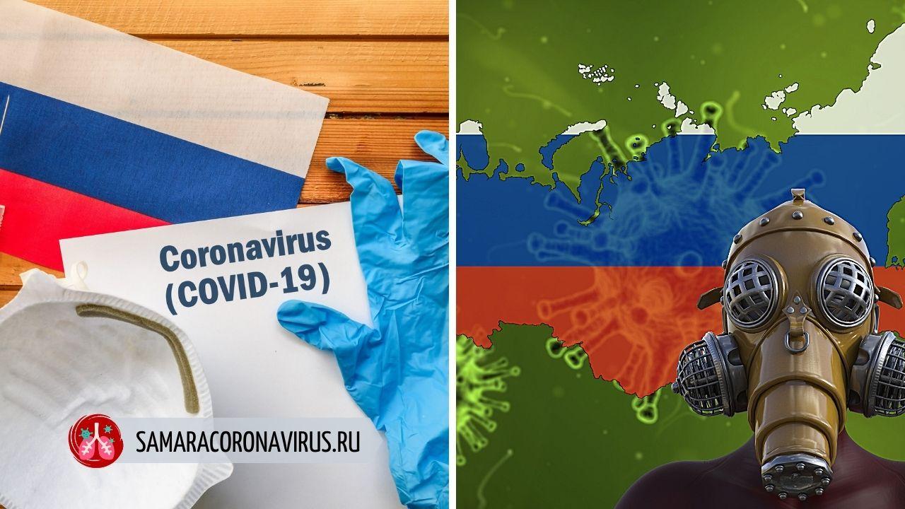 Почему увеличилось число заболевших коронавирусом в России