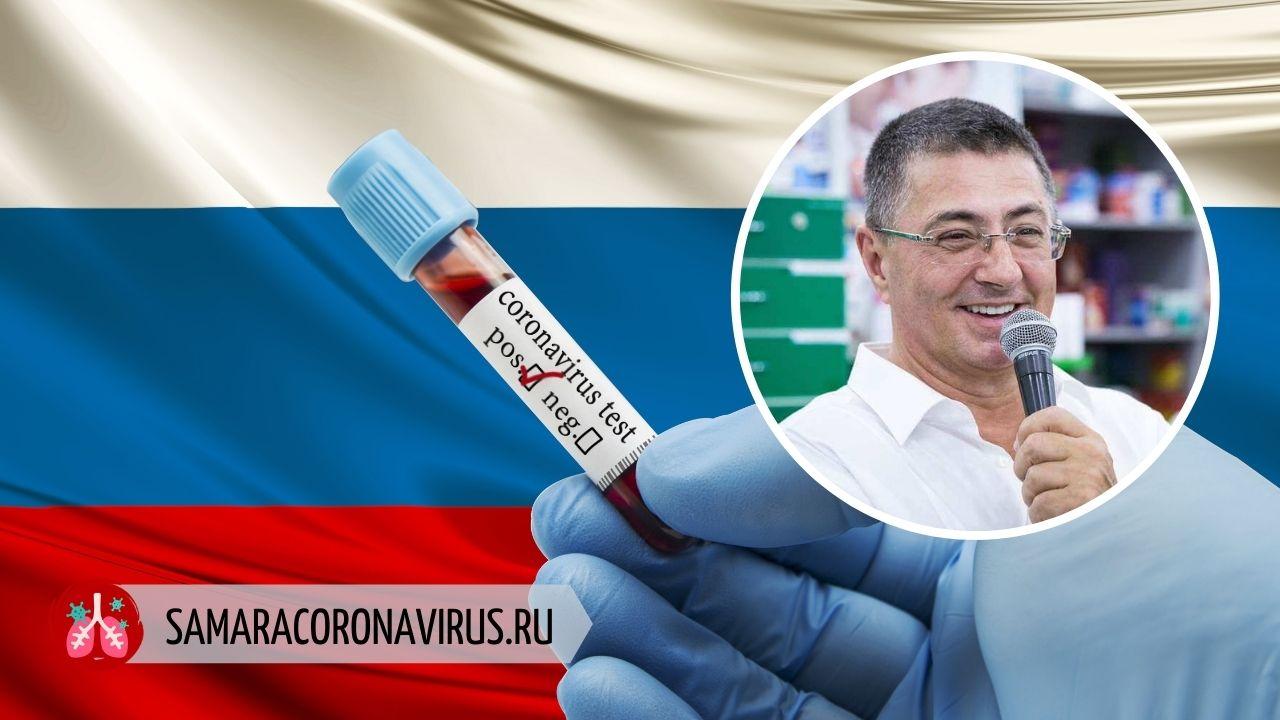 Почему растет коронавирус в России