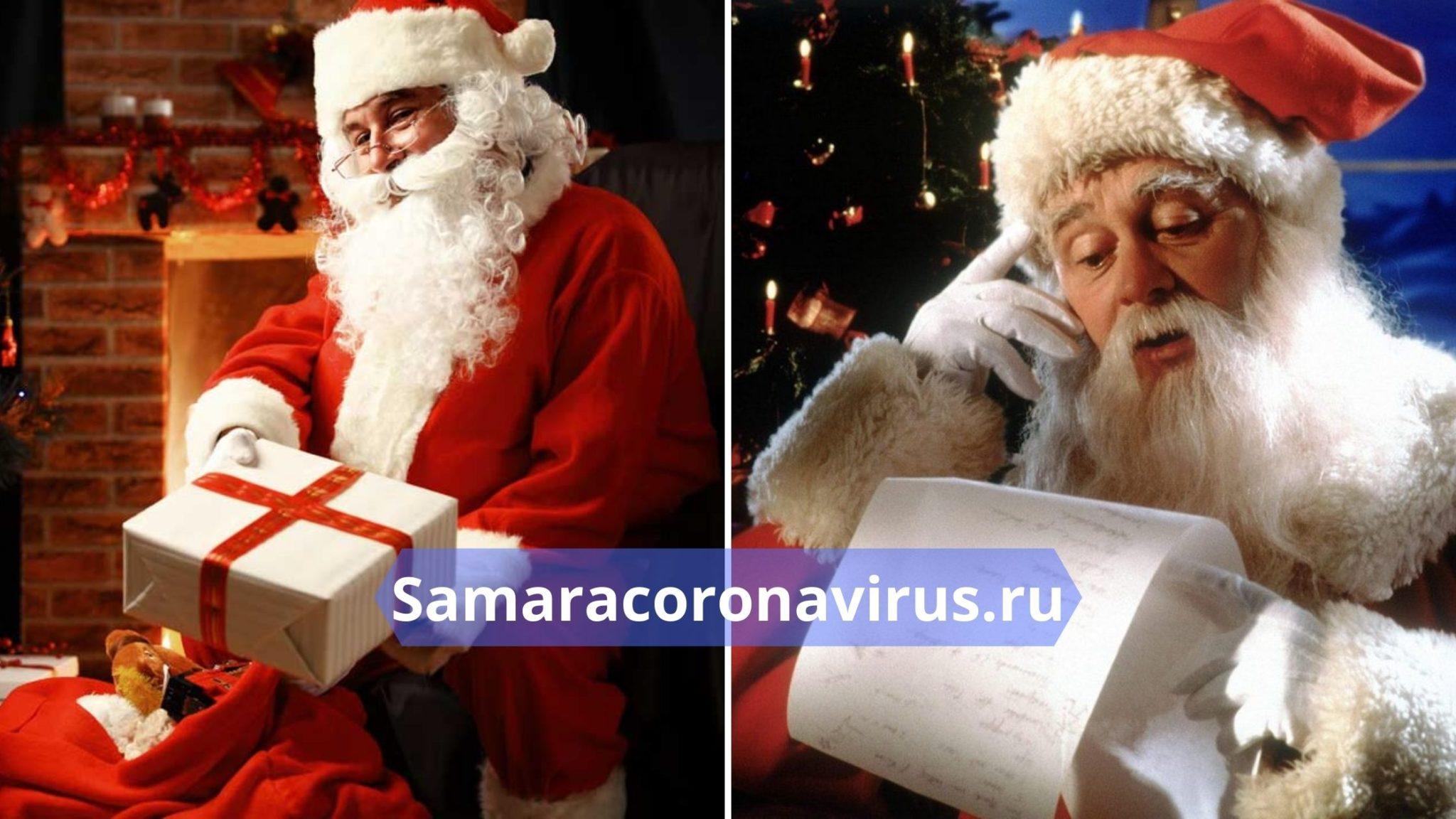 Новогоднее письмо