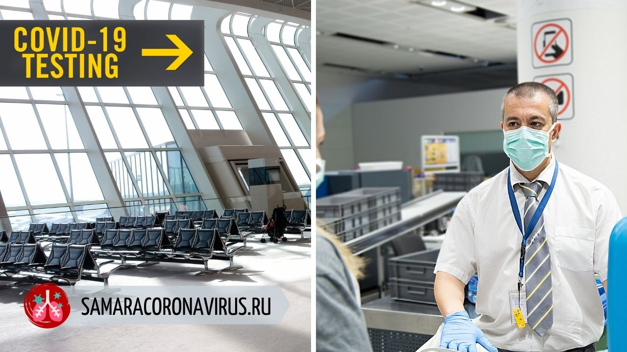 Сдать анализ на коронавирус в Домодедово