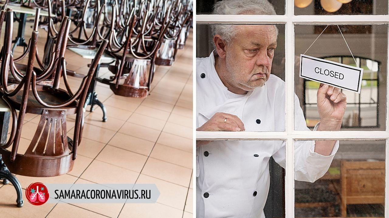 В Москве закрывают рестораны из за коронавируса