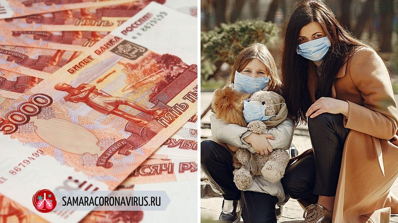 Будут ли единовременные кроонавирусные выплаты пенсионерам и детям в октябре