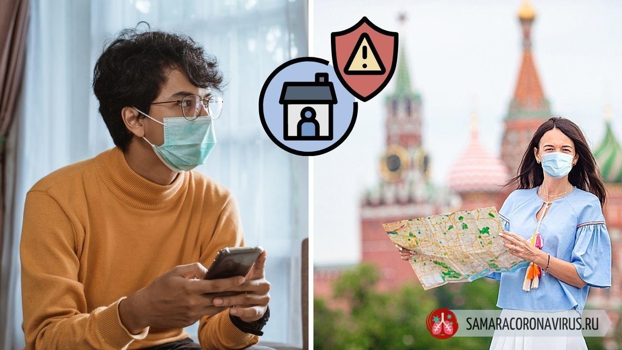 Какого числа могут ввести карантин в Москве в 2020 году