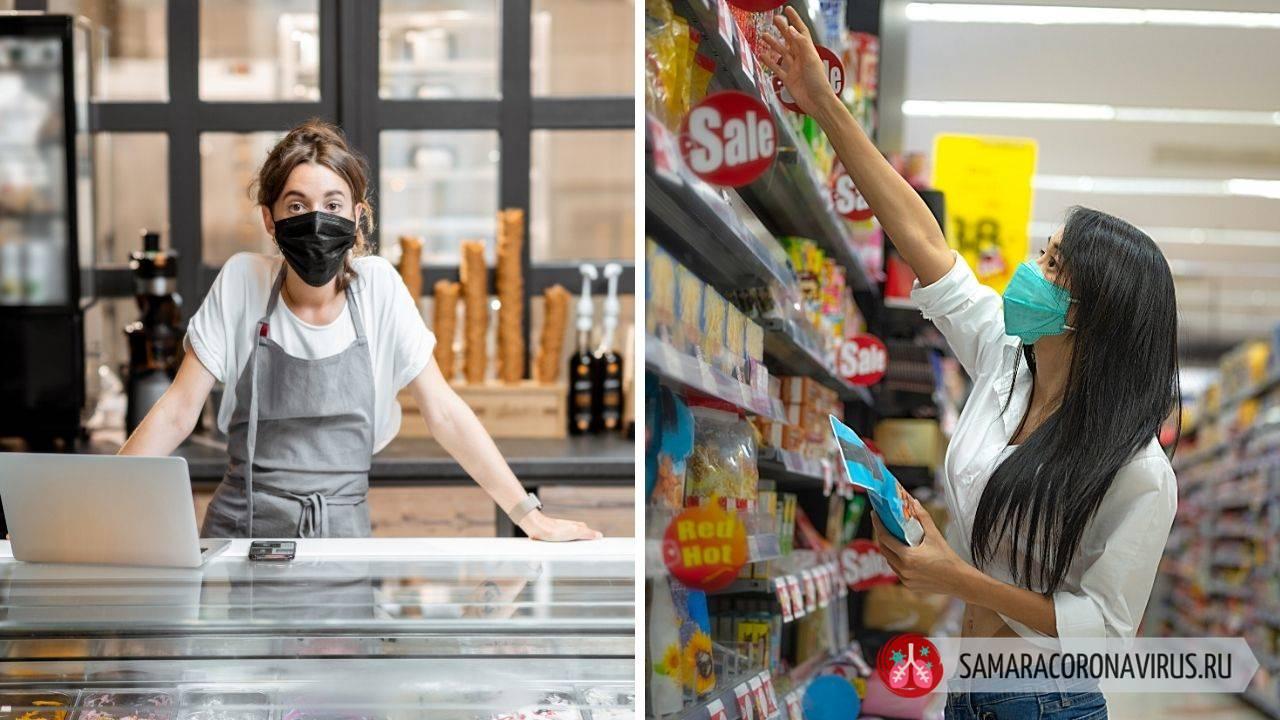 Обязаны ли магазины раздавать покупателям маски