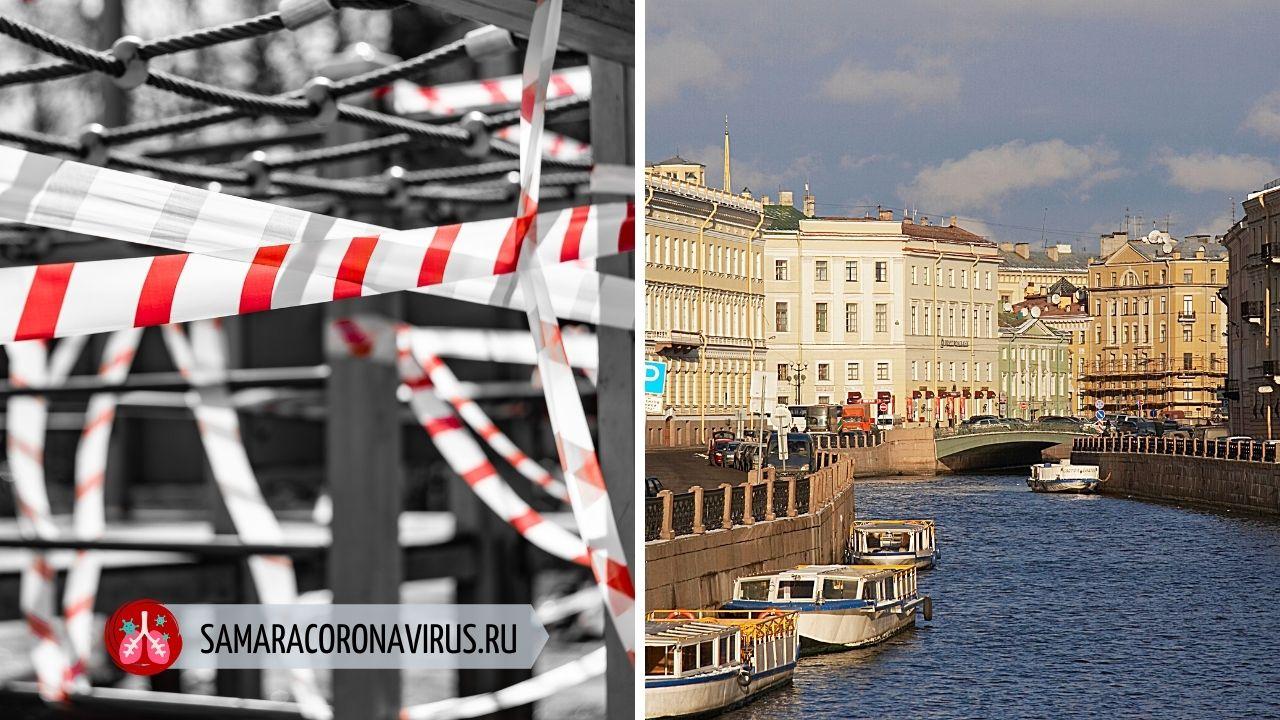 Ограничения в Санкт-Петербурге из за коронавируса на сегодня