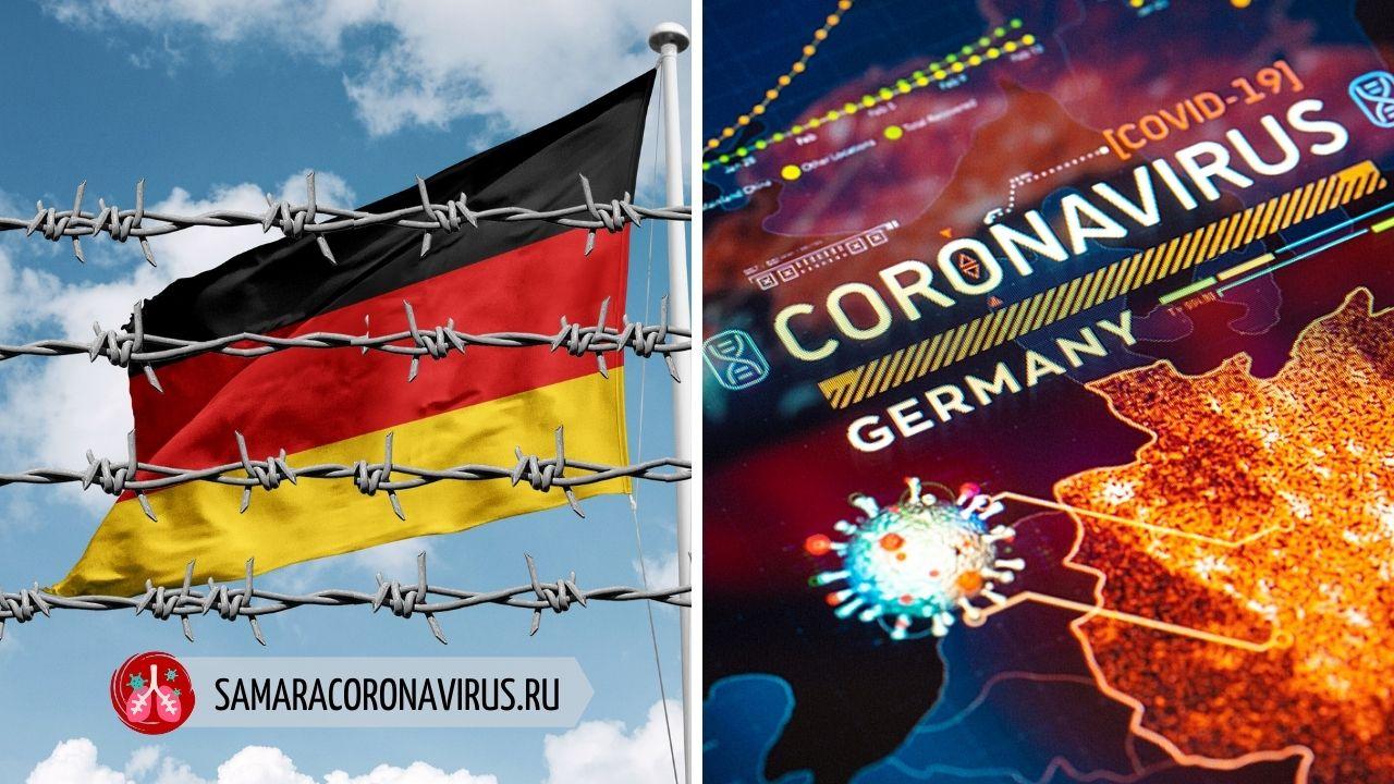 Авиасообщение с Германией сегодня — последние новости