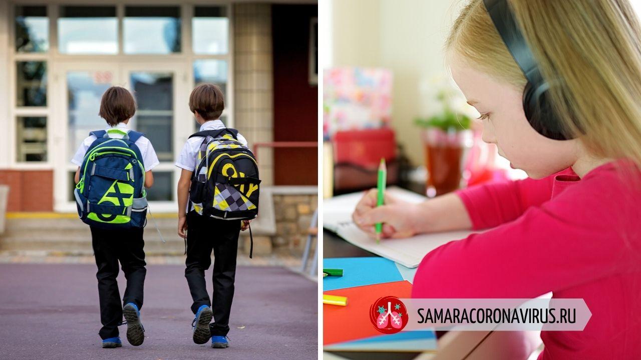 Перейдут ли дистанционное обучение школы после осенних каникул 19 октября