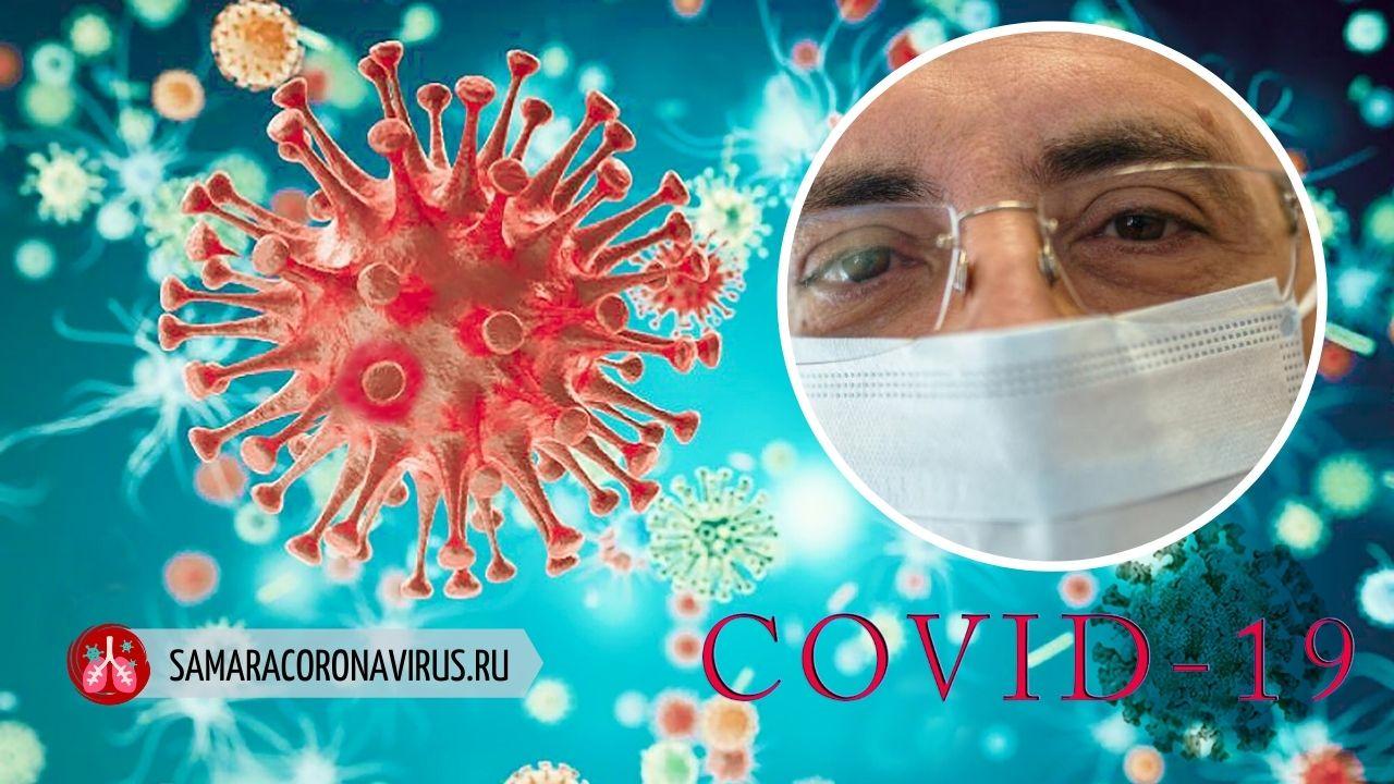 Почему растет количество зараженных коронавирусом в России в октябре