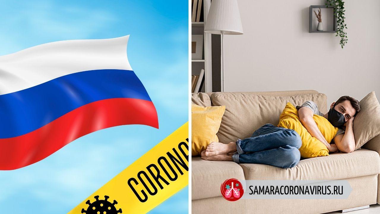 Почему растет число заболевших коронавирусом в России