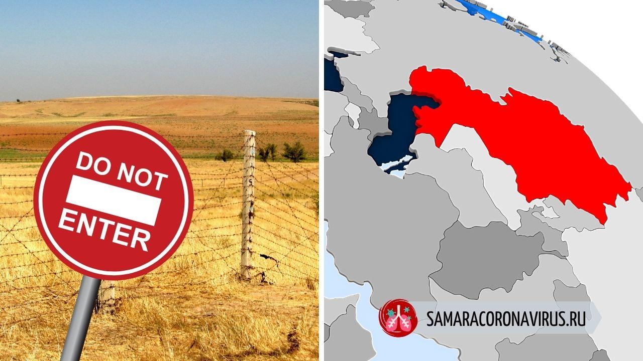 Открыта ли граница с Казахстаном на сегодня