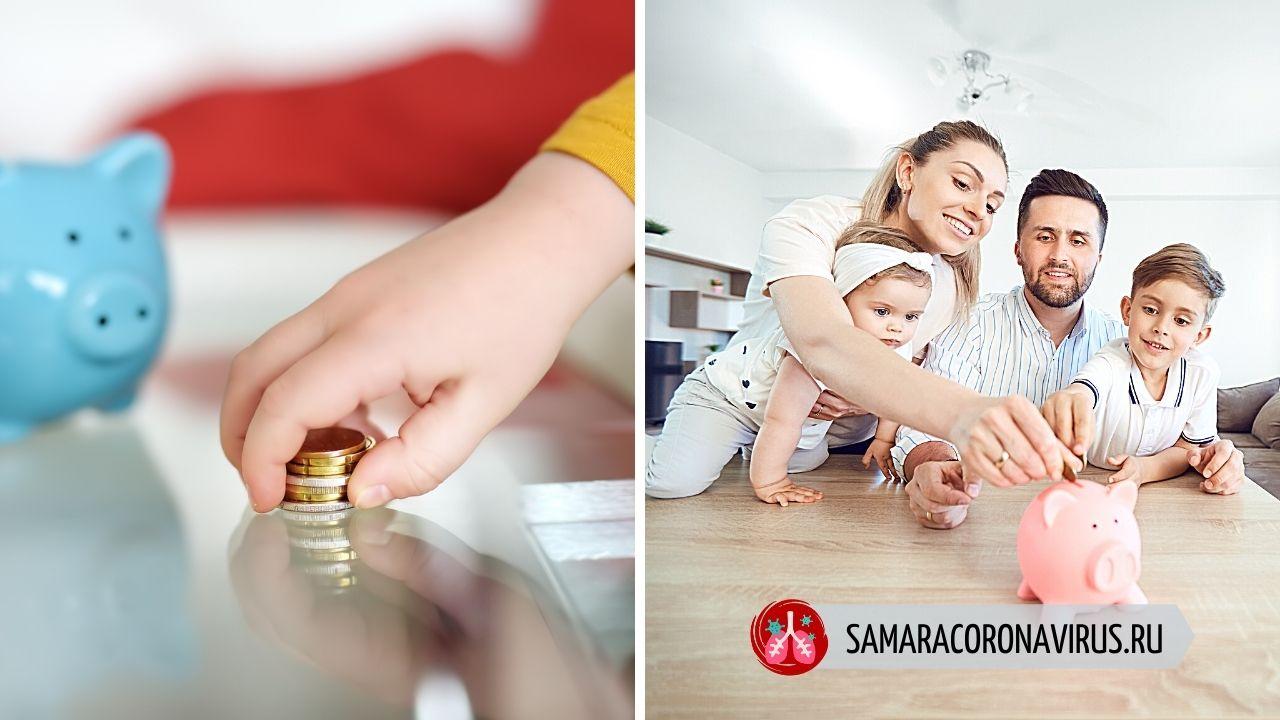 Выплатят ли ежемесячное пособие на ребенка 10000 рублей до 16 лет