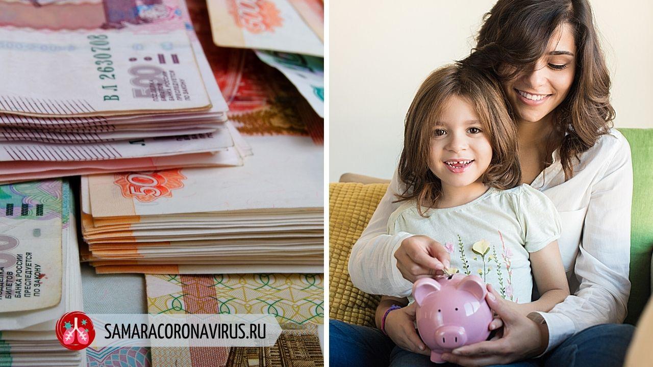 Будут ли выплаты в октябре по 10000₽ детям до 16 лет