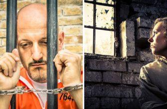 Амнистия по уголовным делам в 2020 году — свежие новости